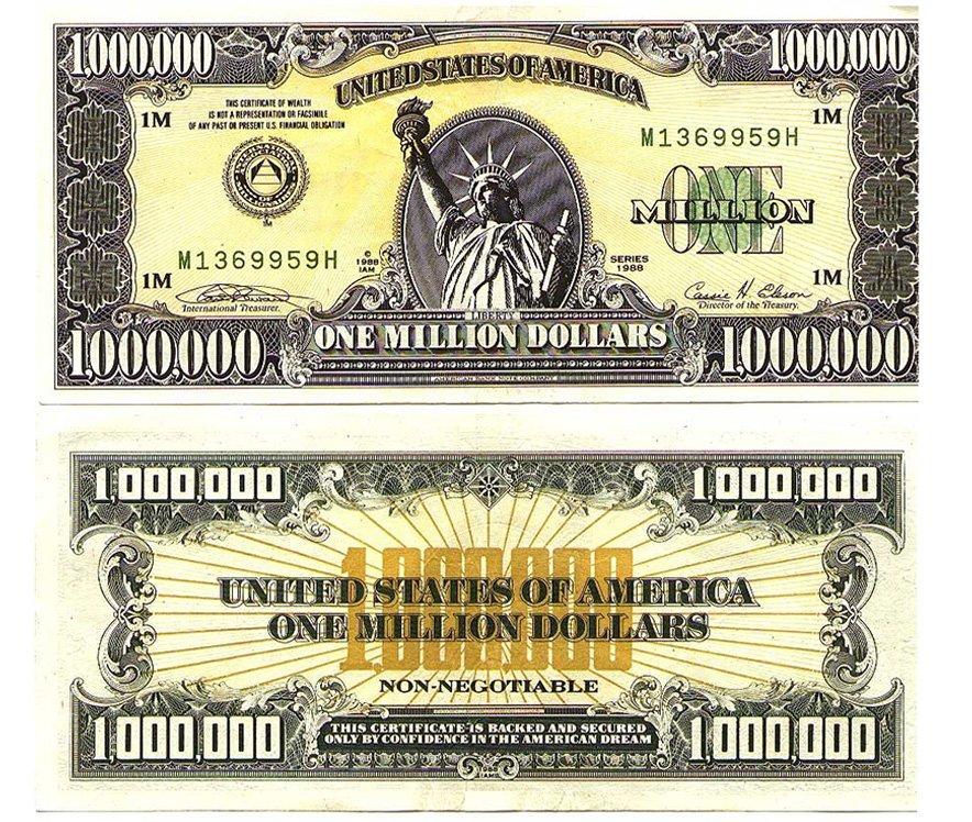 1000000 долларов