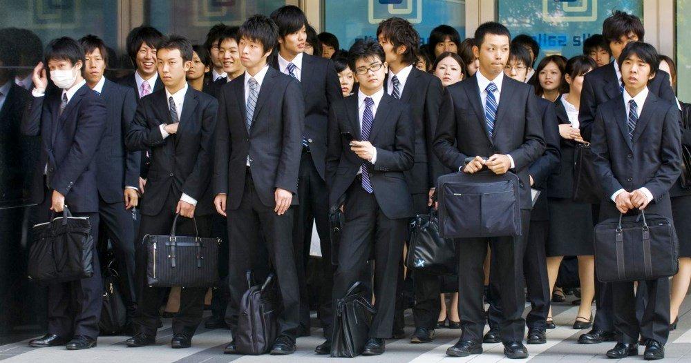 Американские японцы