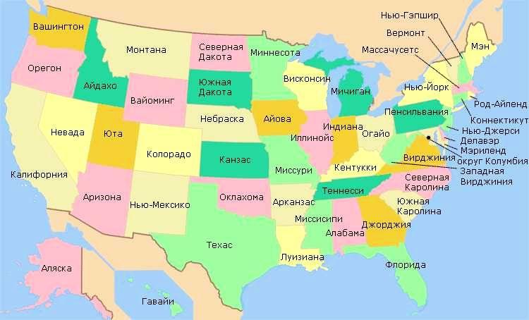 Карта штатов США на русском языке