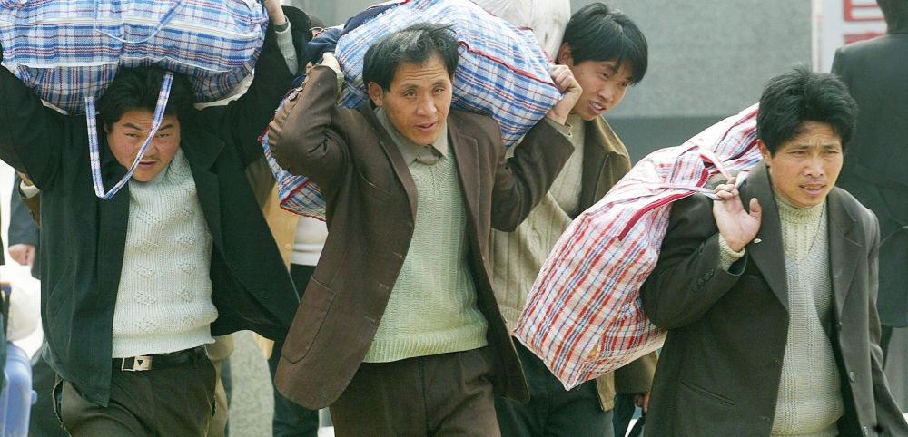 Выходцы из Азии в США